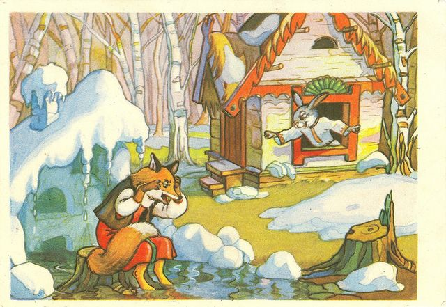 Hare's Hut