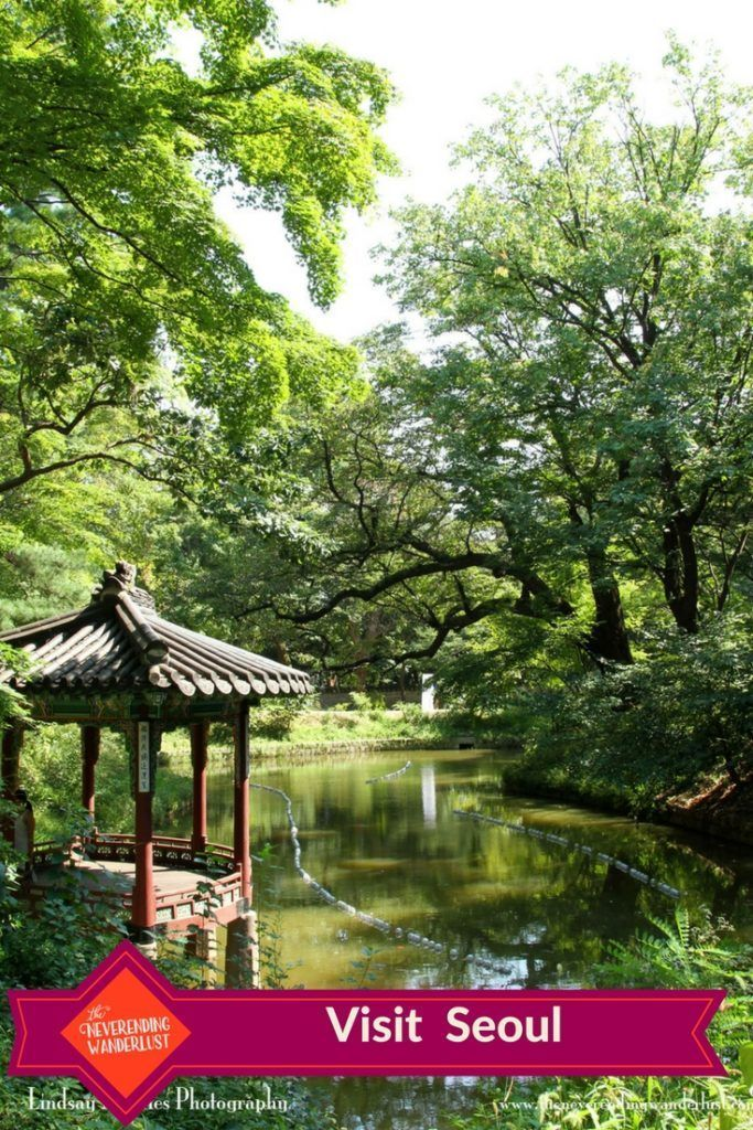 Visit Seoul and The Secret Garden!