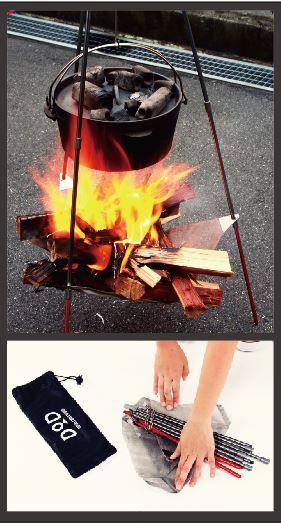 バイクツーリングキャンプがさらに楽しくなる、焚火台の機能を備えたトライポッド。  「コーヒーを淹れる。煮炊きする。火を眺める。」これらすべてが楽しめるキャンプツーリング用トライポッド。 ライダーズファイアクレードルは、クッカーを吊るすだけのトライポッドとは違い、特殊耐熱網を取り付けることで焚火台としても使うことができます。直火が禁止されるキャンプ場などにおいて、調理のみならず焚き火までこれ一つで楽しめます。本体は軽さと丈夫さを兼ね備えたアルミ合金ポール製で付属品を含めてわずか717gの軽量設計。収納時はバイクへの積み込みもコンパクトなキャンプツーリング仕様です。  DOPPELGANGER OUTDOOR (ドッペルギャンガーアウトドア) 略してDOD。  #キャンプ #アウトドア #テント #タープ #チェア #テーブル #ランタン #寝袋 #グランピング #DIY #BBQ #DOD #ドッペルギャンガー #camp #outdoor #ソロ