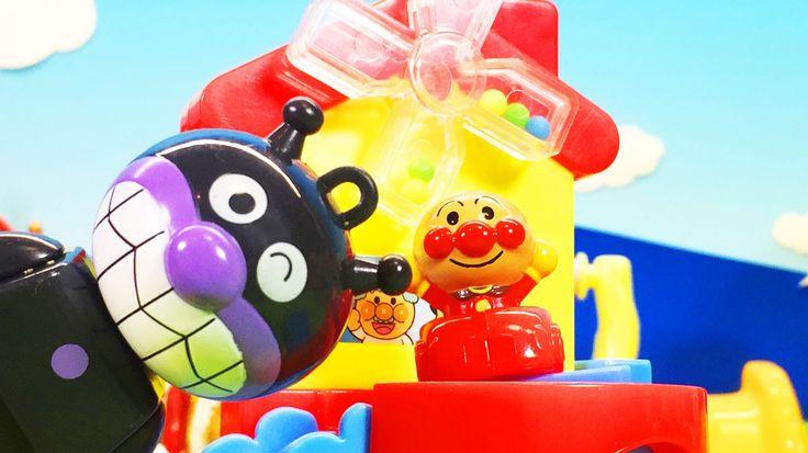 アンパンマンランドですべり台 アンパンマンおもちゃアニメ