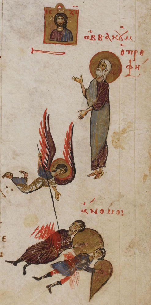 Psalter of Theodore of Caesarea, Byzantine - 199r Habakkuk the Prophet / angel slaying the ungodly