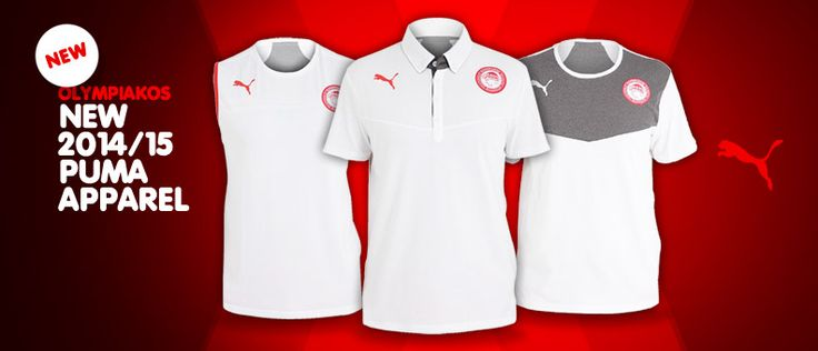 Olympiacos New Collection