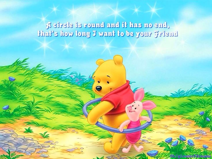 Best Friend Quote Winnie The Pooh : Winnie the pooh friend quote and cartoon illustration via