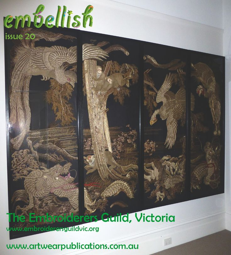 The story of the restoration and conservation of our antique Japanese Embroidery Screen appears in Embellish magazine issue 20. #embellish #embroidery #Japanese #screen