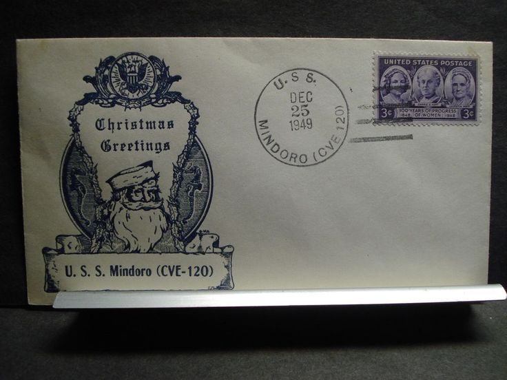 USS MINDORO CVE-120 Naval Cover 1949 CHRISTMAS Cachet