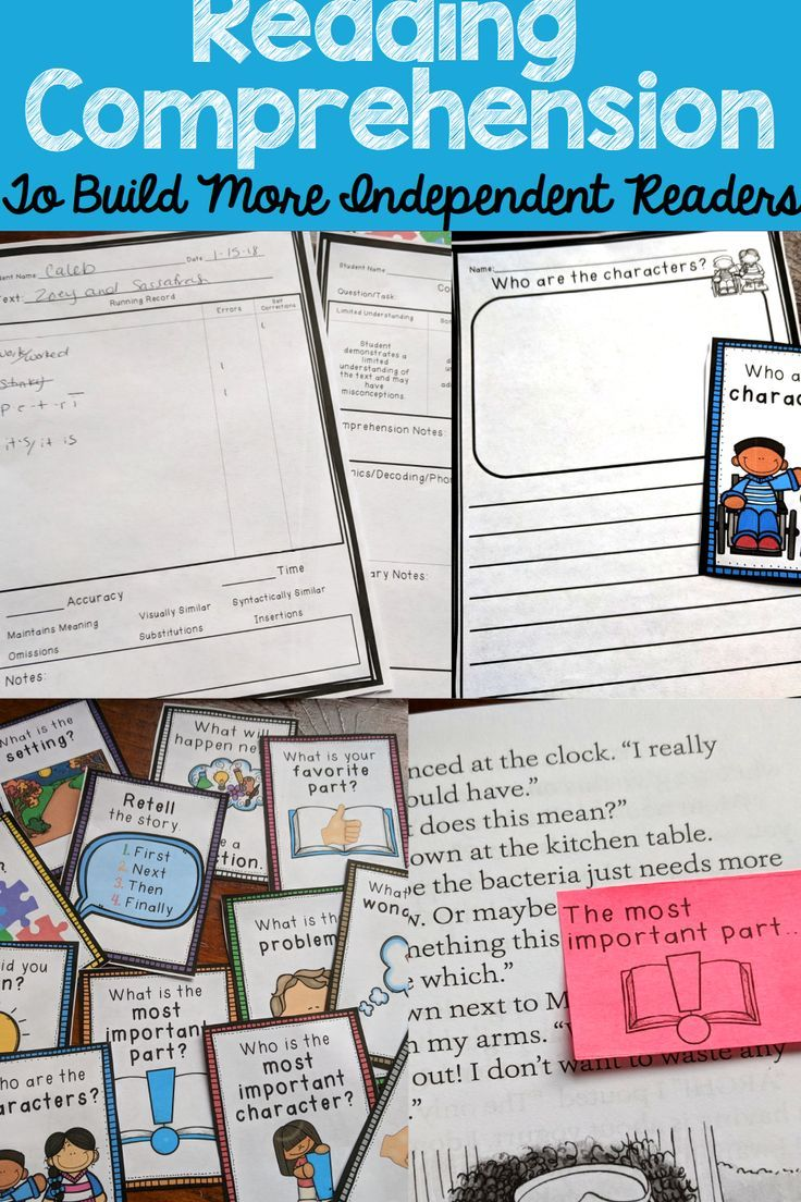 - Reading Comprehension Question Prompt And Sticky Note Bundle