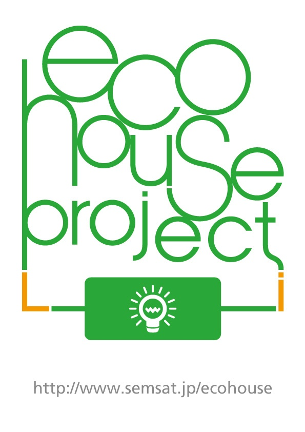 eco house project logo