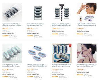 Купоны aliexpress на товары для бритья http://epn.aliprofi.ru/coupon/view/o59vkdgofh5ir9spj4uve9c7e5w29tce/69/
