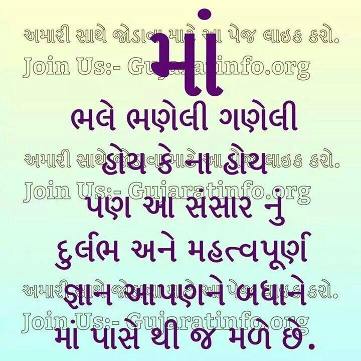 1000+ images about Quotes on Pinterest | Hindi quotes