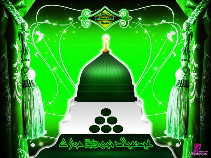 Eid Milab-un-Nabi Mubarak Wishes SMS Picture