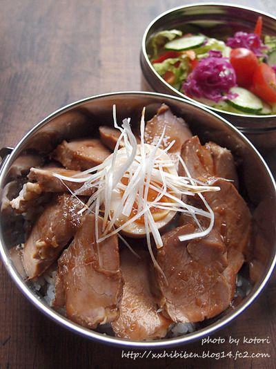 豚ヒレ肉の焼き豚で男子学生弁当 by kotori*さん | レシピブログ ...