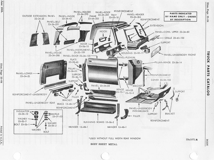 1958 dodge power wagon w100 old trucks pinterest
