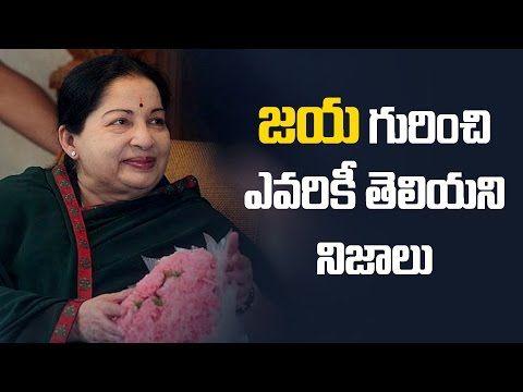 Unknown Facts About Jayalalitha   Latest Telugu Cinema News - (More info on: http://LIFEWAYSVILLAGE.COM/movie/unknown-facts-about-jayalalitha-latest-telugu-cinema-news/)