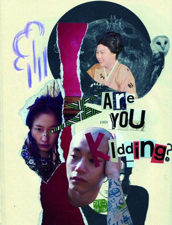 Dailycollage 04.Are you kidding?  2 Feb, 16      #RABUNPAPER