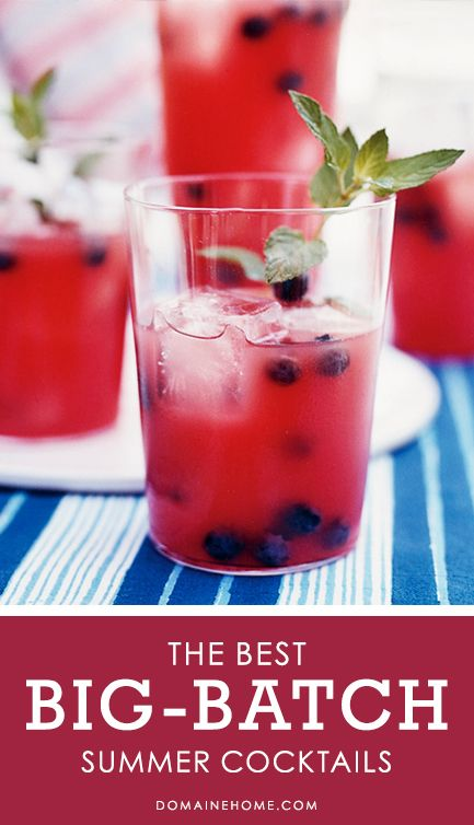 5 big-batch cocktails that are perfect for a summer BBQ or get-together! // #cocktails #recipe