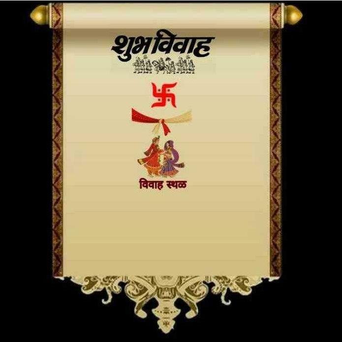 Gratis marathi matchmaking kundli Zoosk online dating gratis