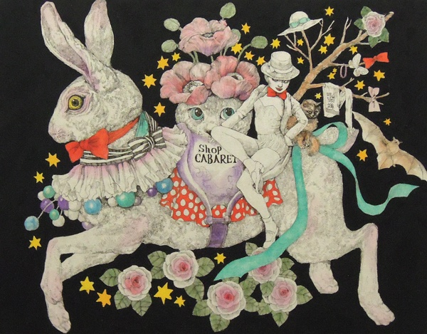 "Yuko Higuchi - ""SHOP CABARET"""