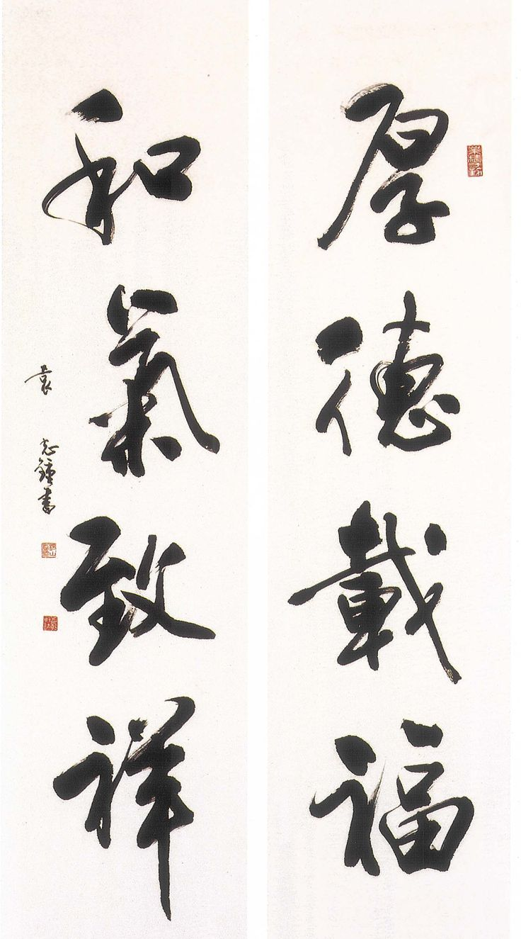 Best chinese caligraphy and ink painting images on