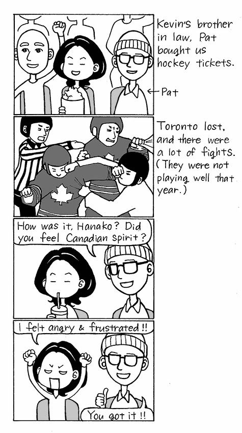 'Canadian Spirit' #Toronto #AsianCanadian #Japanese #cartoons #Immigrants