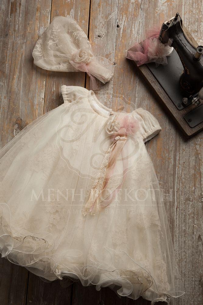 00f06bfd6767 Βαπτιστικά ρούχα για κορίτσι της Vanessa Cardui