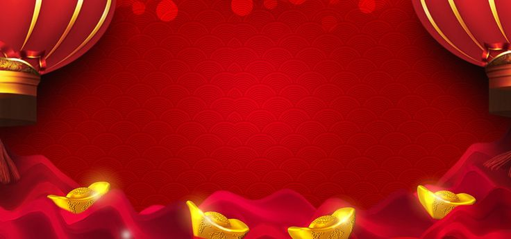 lunar new year of the rooster year theme poster, Creative Holiday, New Year, Theme, Background image