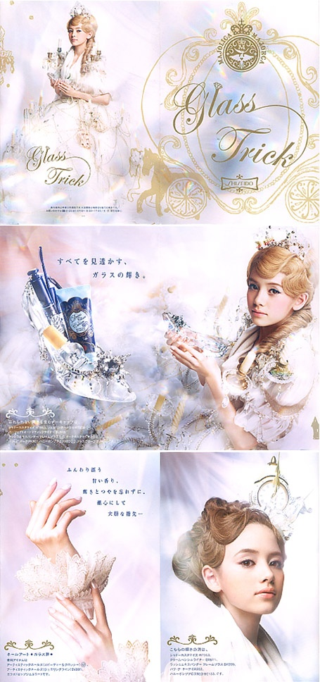 Majilica Majorca By SHISEIDO Co.,Ltd. leaflet. Japanese Gothictick & Girly. Make Up Brand.