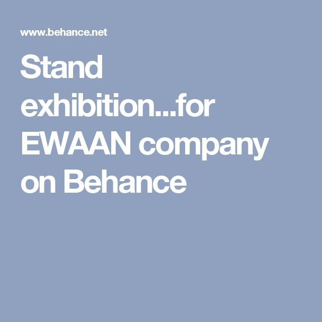 Stand exhibition...for EWAAN company on Behance