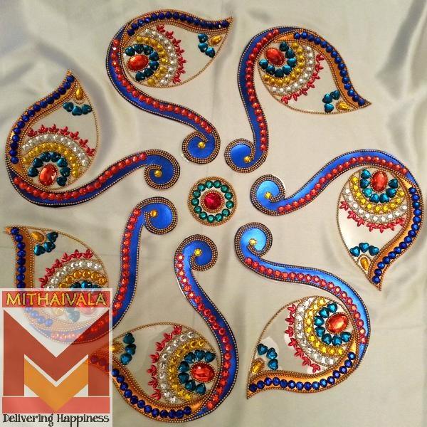 Rangoli Swan  http://www.mithaivala.in/