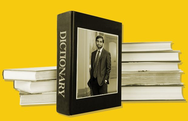 Tom Haverford's New Dictionary of American English