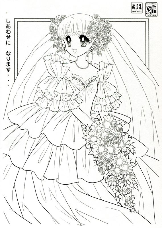 japanese princess coloring pages - photo#19