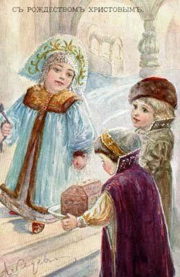 """Old Russian Christmas postcard. Before 1917. The inscription is: """"Merry Christmas!"""" Children in national costumes on the Russian fashions of the 17th century are carrying the casket on a tray."""