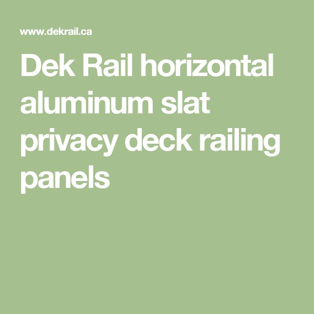 Dek Rail horizontal aluminum slat privacy deck railing panels