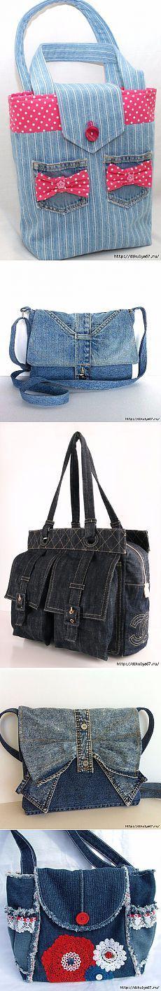 Джинсовые сумки | Мир женщины