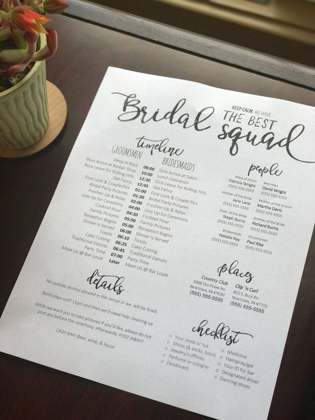 Editable WORD Template Keep Calm We Have The Best Bridal
