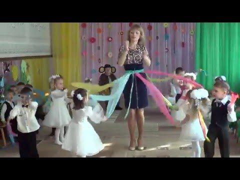 Красивый танец Радуга в детском садике (младшая группа) - YouTube