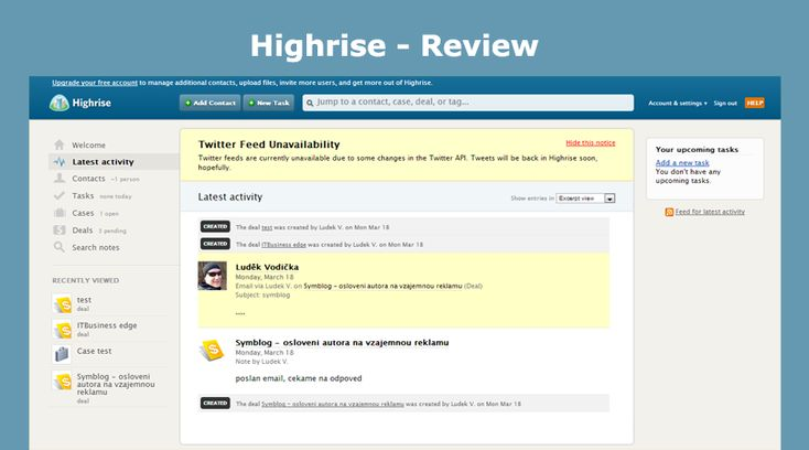 highrise software on premise application
