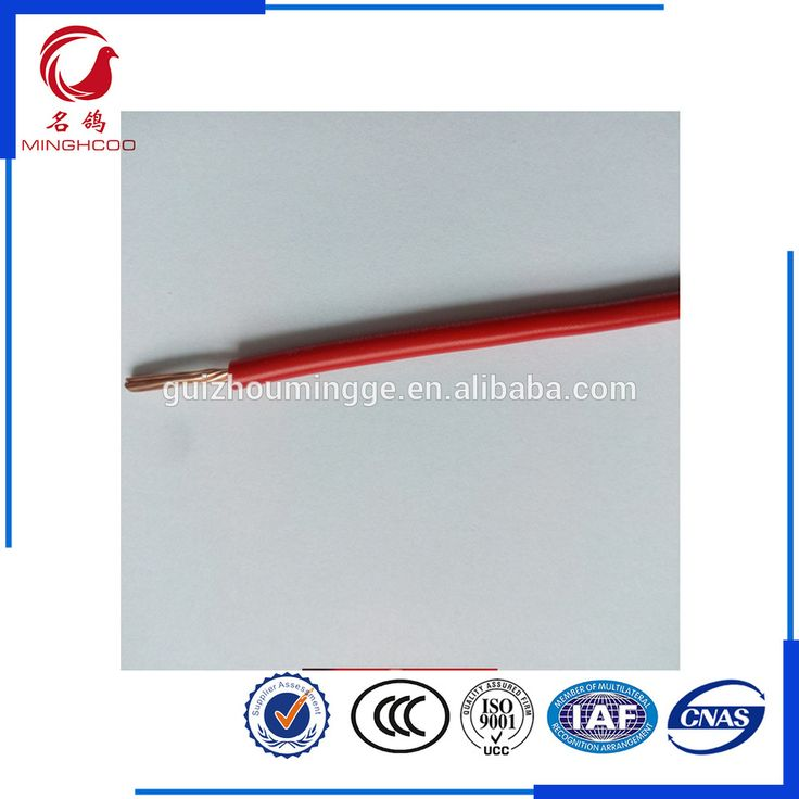 Best Cable Price Ideas On Pinterest Pvc Pipe Price Tom - House wiring cable price