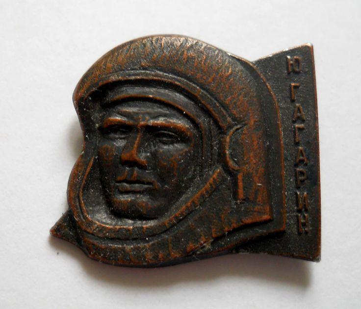 YurYuri Gagarin Badge Cosmonaut Space Pin, Brooch Cosmos Pins, Collection Vintage Soviet metal pins by LucyMarket on Etsy