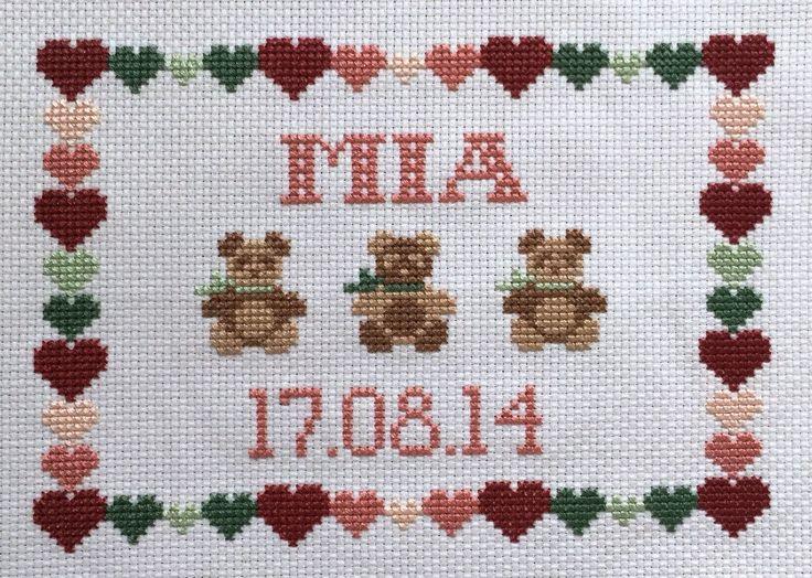 Nursery Wall Decor - Cross Stitch Nursery - Cross Stitch Wall Decor by Simplistitch on Etsy