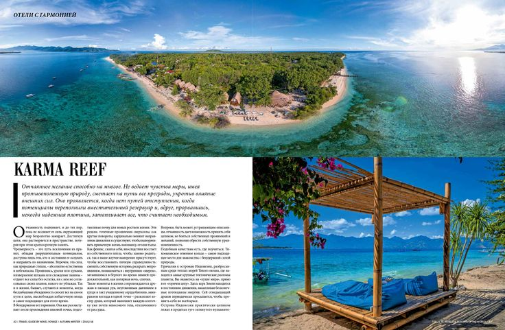 #KarmaReef on the island of #Lombok - fascinating #sanctuary #novelvoyage #deeptravel #tgnv #inspiration #indonesia #karmaresorts #travel #besthotels #luxurytravel #design