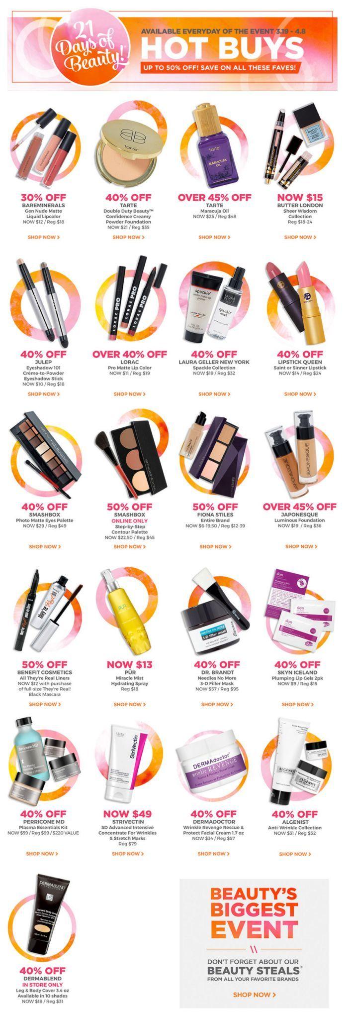 Ulta Beauty Sale | Ulta Beauty 21 Days of Beauty | Discount Makeup
