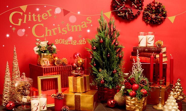 クリスマス - Google 検索