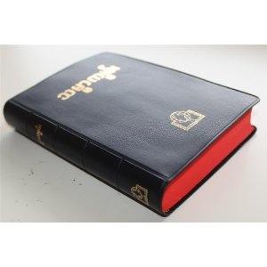 Burmese Bible / Rev. A. Judson / The Holy Bible in Maynmar (Burmese) MYAN JV32   $49.99