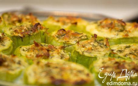 Кабачки, фаршированные брынзой   Кулинарные рецепты от «Едим дома!»