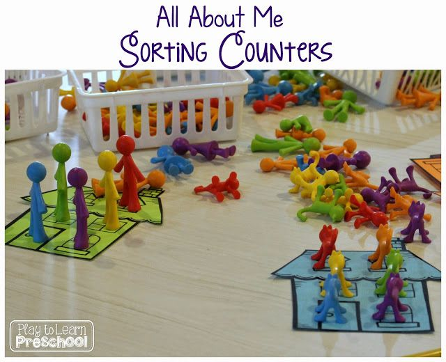 189 Best Family Theme Preschool Images On Pinterest
