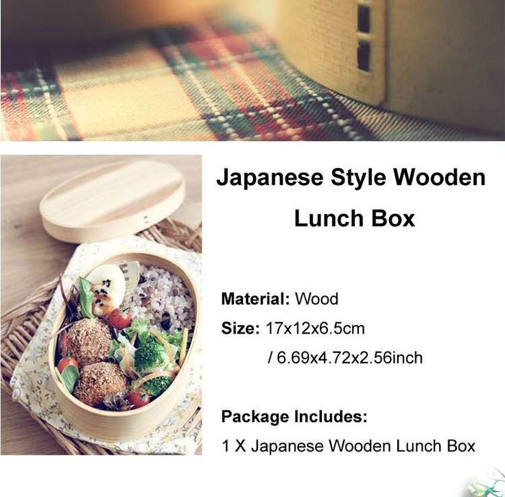 Alibaba グループ   AliExpress.comの 食器セット からの 仕様: 名前:木製弁当箱 材質:木材 サイズ: 17 × 12 × 6.5センチ/6.69 × 4.72 × 2.56インチパッケージが含まれます: 1 xjapenese木製弁 中の ホット販売日本の弁当箱木材ランチボックス手作りナチュラル木製寿司ボックス食器ボウル食品容器