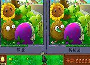 Plantas contra Zombies descubre las diferencias | Juegos Plants vs Zombies - jugar gratis