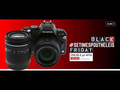 BLACK Friday - #SeTimesPouTheleis - Sneakpeek 2017