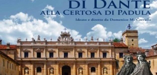 Week End Il Purgatorio di Dante alla Certosa di Padula  http://www.antichifeudi.com/offerte/