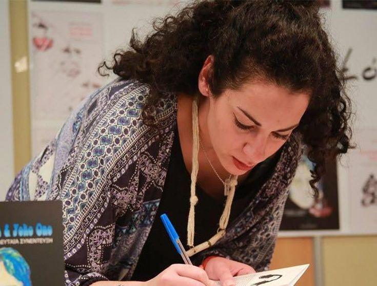 Με τη συγγραφέα Κέλλυ Κουναλάκη συνομίλησε στη ραδιοφωνική του εκπομπή «Μιλάμε για το βιβλίο», στο Ράδιο 1 του Βόλου, ο συγγραφέας Διονύσης Λεϊμονής.